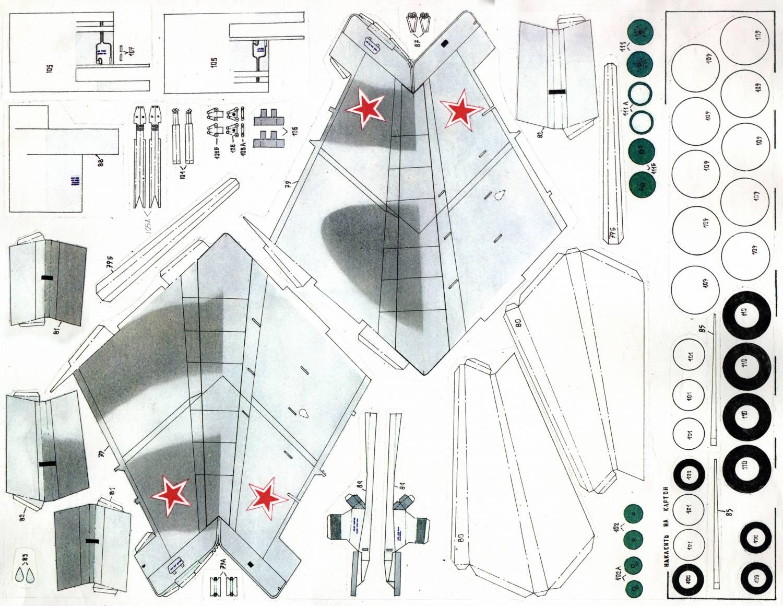 Наружная обшивка балкона своими руками пошаговая инструкция фото 298
